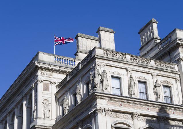 英国外交部