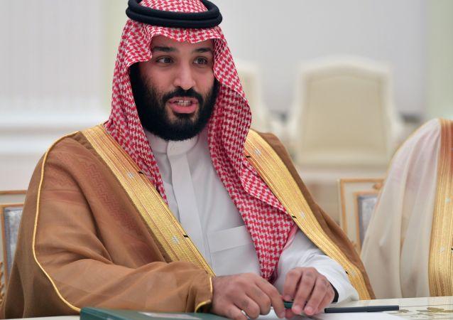 沙特王儲穆罕默德·本·薩勒曼