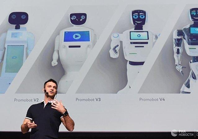 多家俄企將參加世界機器人大會