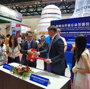 全俄国民经济成就展览馆与北京展览馆签署合作备忘录