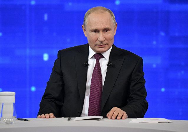 Ежегодная специальная программа Прямая линия с Владимиром Путиным