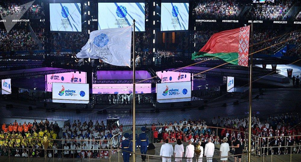 第二屆歐洲運動會