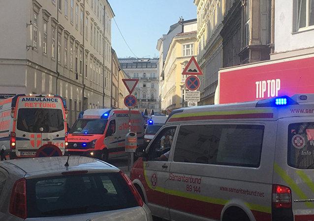 維也納發生劇烈爆炸