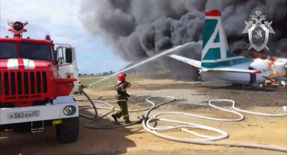 下安加爾斯克機場:搭載失事安-24乘客的備份飛機已飛往伊爾庫茨克