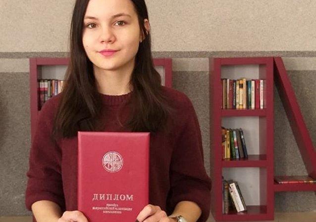 阿纳斯塔西娅∙安德柳宁