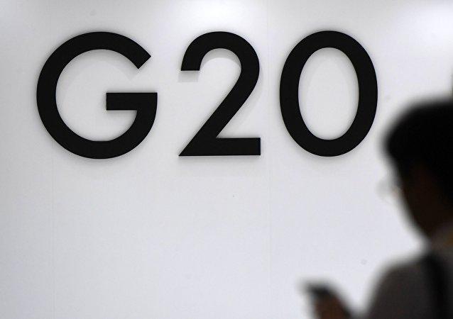 G20峰會在大阪正式啓動