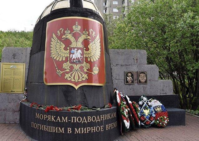 普京解除三名將軍的職務