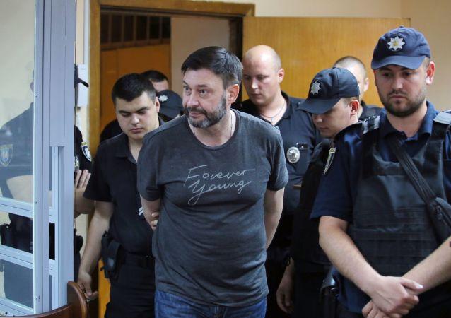 基輔法院延長拘押記者維辛斯基至9月19日