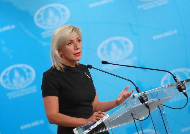 扎哈羅娃評烏總統涉「俄重返G8」言論
