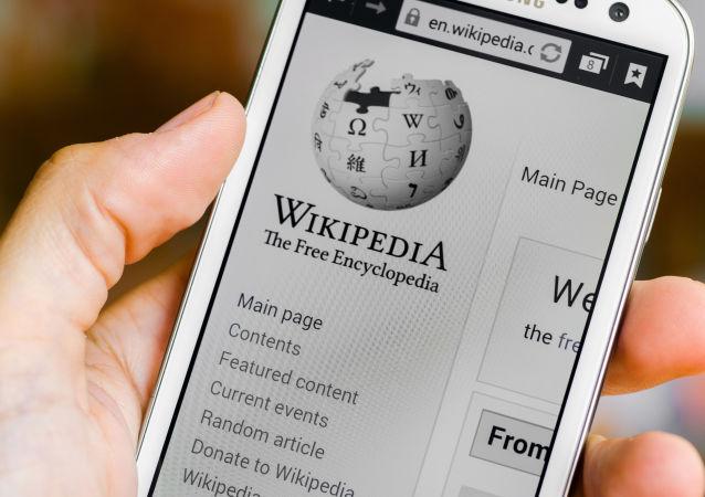 維基百科在智能手機