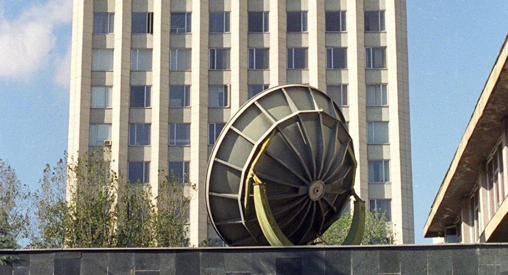 鲁斯塔维-2电视台大楼