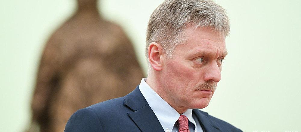 金沙国际总统资讯秘书佩斯科夫