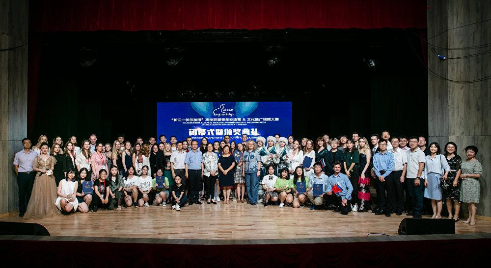 「長江-伏爾加河」高校聯盟交流營&文化推廣視頻大賽閉幕式暨頒獎典禮
