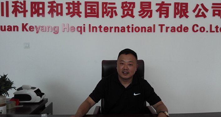四川科陽和琪國際貿易有限公司總經理:羊科