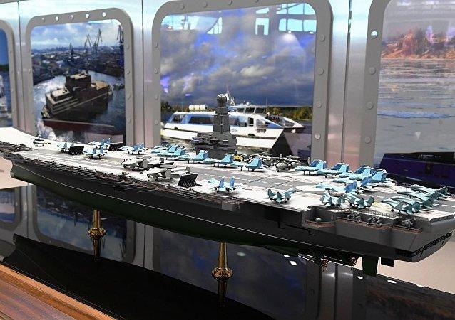 俄「海牛」號航母模型
