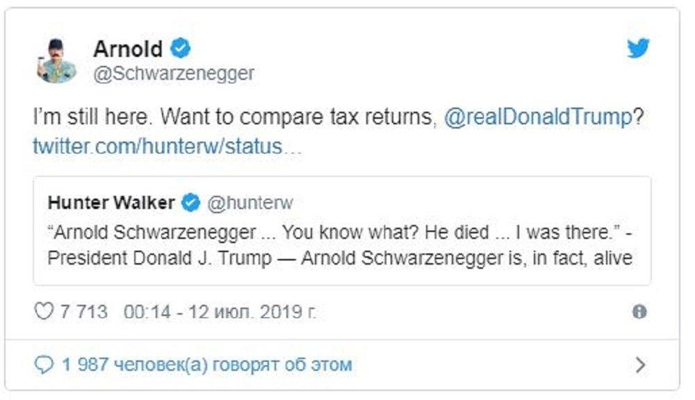 唐納德·特朗普稱阿諾德·施瓦辛格已死