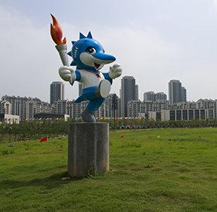 2019第七届世界军人运动会吉祥物:中华鲟