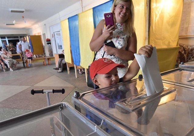 乌克兰议会提前选举