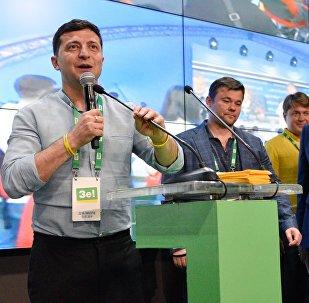 乌议会选举计票75%泽连斯基领导的人民公仆党得票率42%