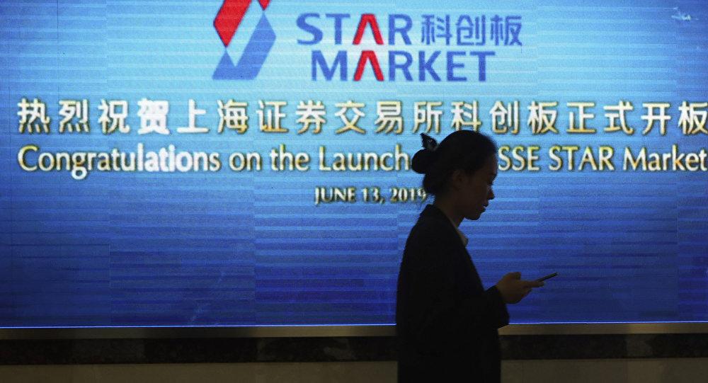 中國10年內第三次打造新的大型股票市場