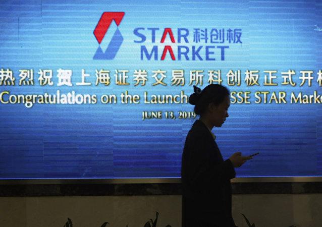 中国10年内第三次打造新的大型股票市场
