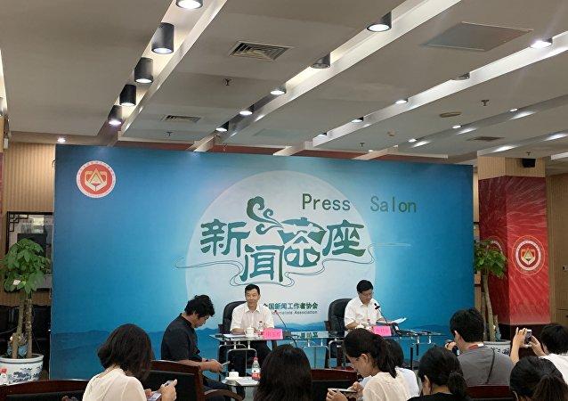 中国记协新闻茶座