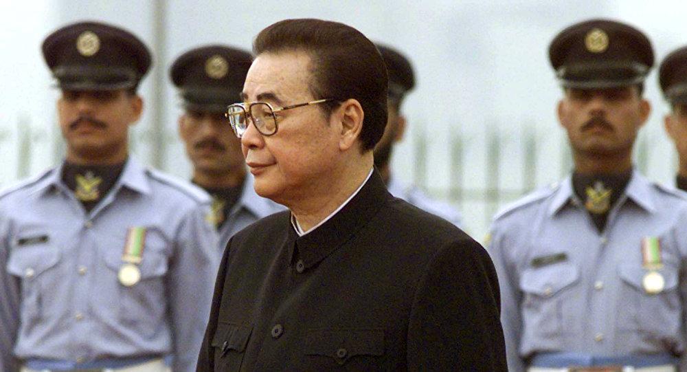 國務院原總理李鵬在京逝世,享年91歲