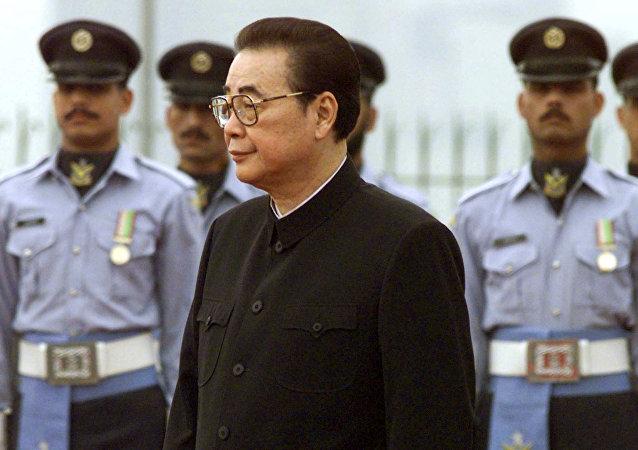 国务院原总理李鹏在京逝世,享年91岁