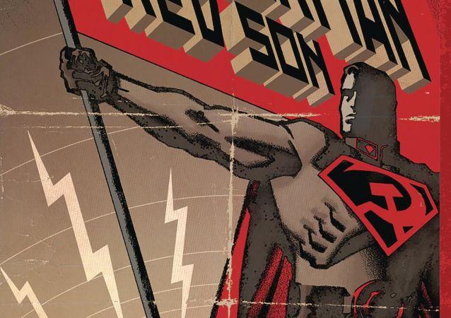 《超人:红色之子》