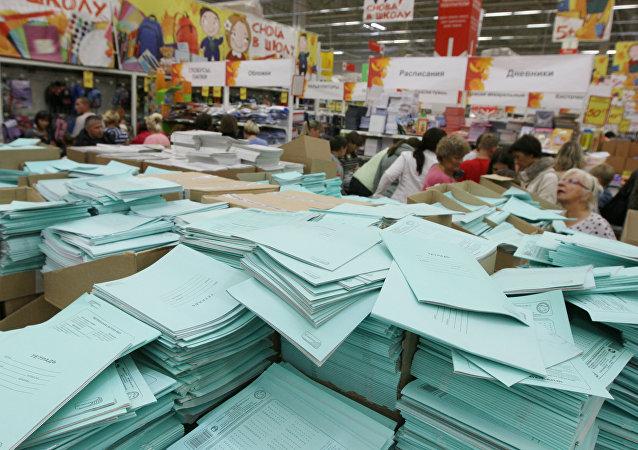 普京下令减少学校练习本的使用量