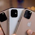 iPhone 11手机