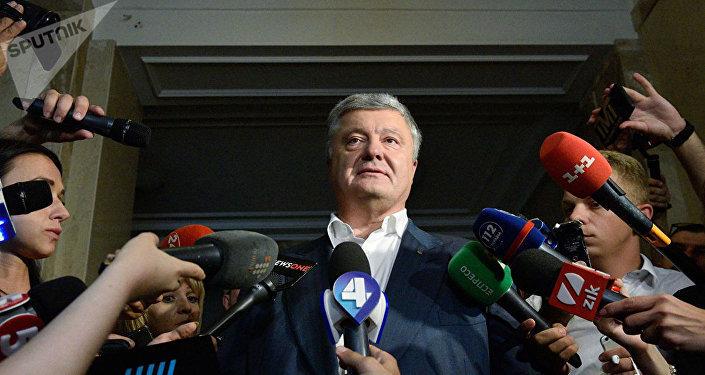 烏國家調查局長:波羅申科因可疑原因未出庭受審