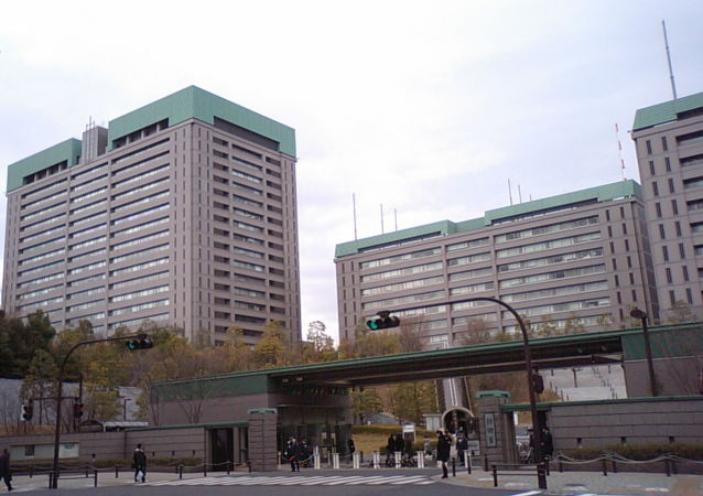 日本防卫省