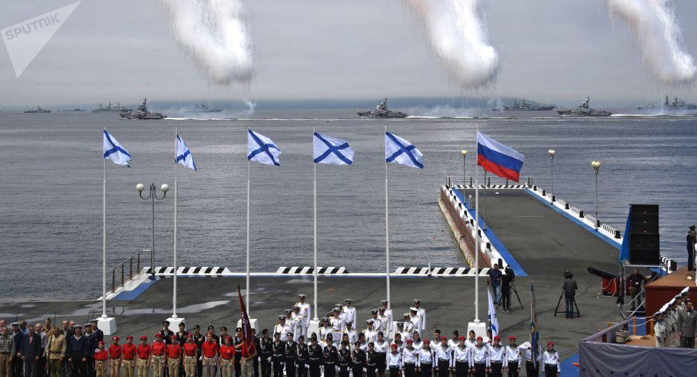 符拉迪沃斯托克庆祝俄罗斯海军节