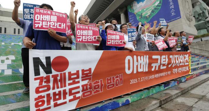 报告:日韩贸易摩擦可令中国从中受益