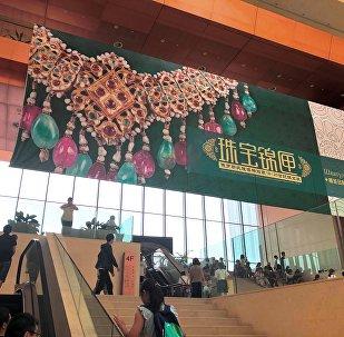 天津博物馆未来几年将与俄罗斯各大博物馆展开进一步合作
