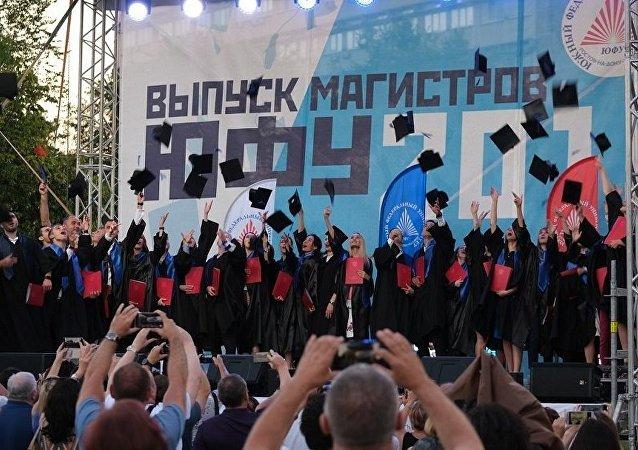 華為有意聘用俄羅斯南方聯邦大學IT專業優秀畢業生