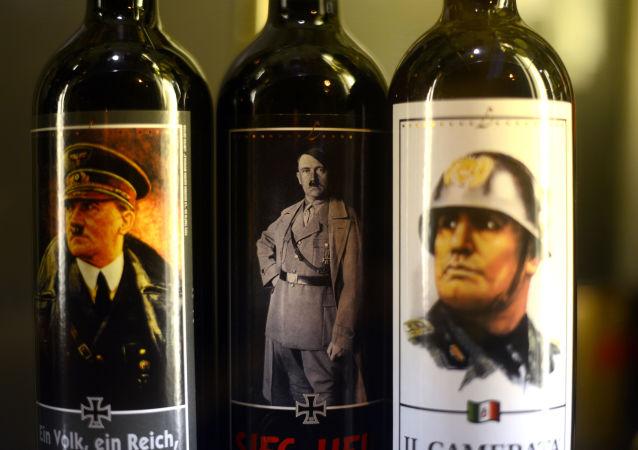 葡萄酒与希特勒:意大利超市里还能卖什么?
