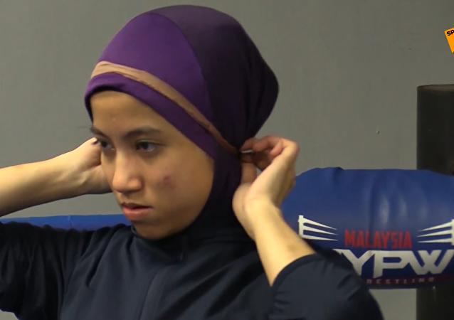 世界上第一位穆斯林女摔跤手
