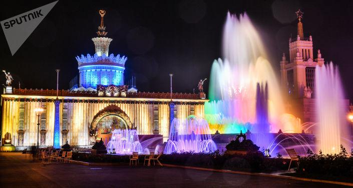 全俄展覽中心