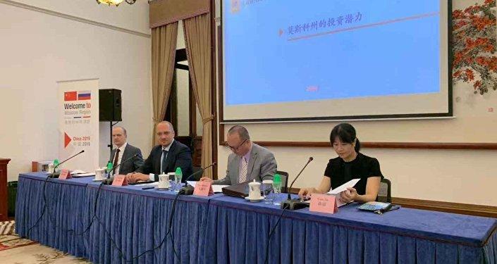 中國對莫斯科州的投資額超10億美元