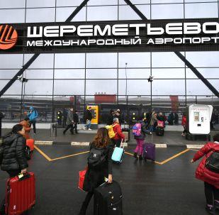俄首都謝列梅捷沃機場