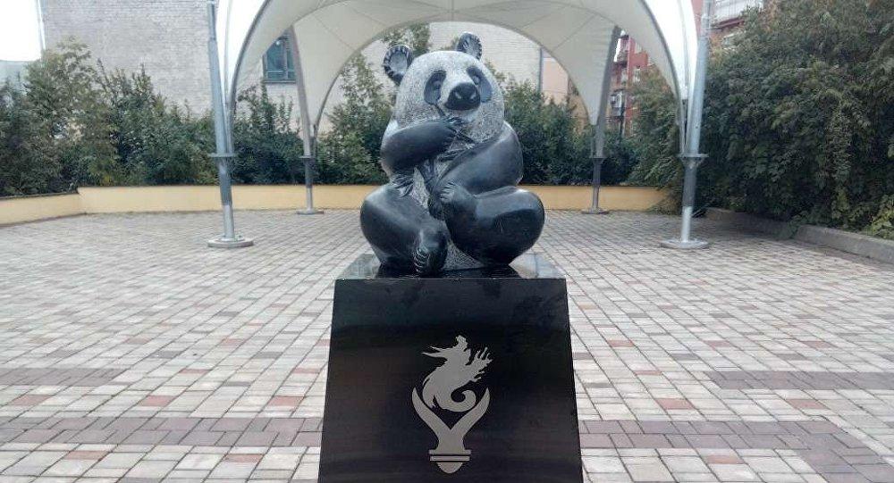 """陕西英才""""一带一路""""欧亚万里行在莫斯科举行中国秦岭石雕熊猫捐赠仪式"""