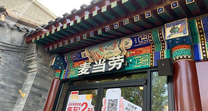美國快餐在中國的繁榮:貿易戰的後果,抑或是前進的結果?