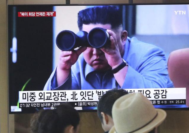 """朝中社:金正恩现场指导""""新型武器""""测试"""