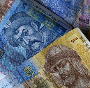 烏克蘭貨幣格里夫納