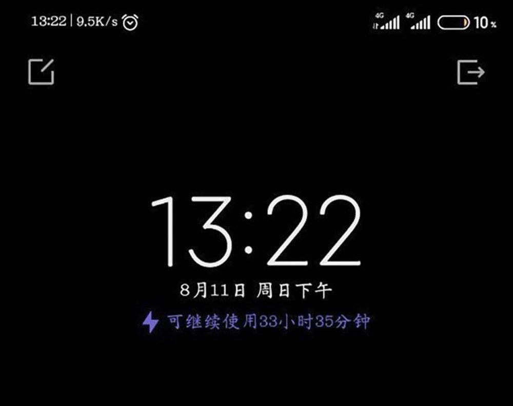 小米手机:充电10%就能工作33小时