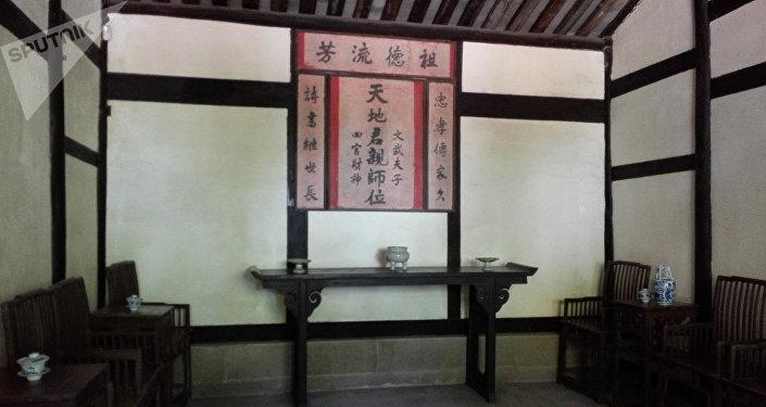 鄧家供神祭祖和接待重要客人的地方。