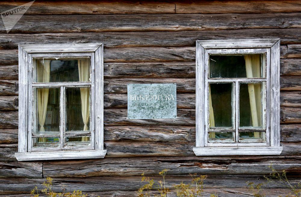 北极圈外的夏天:摩尔曼斯克的风景