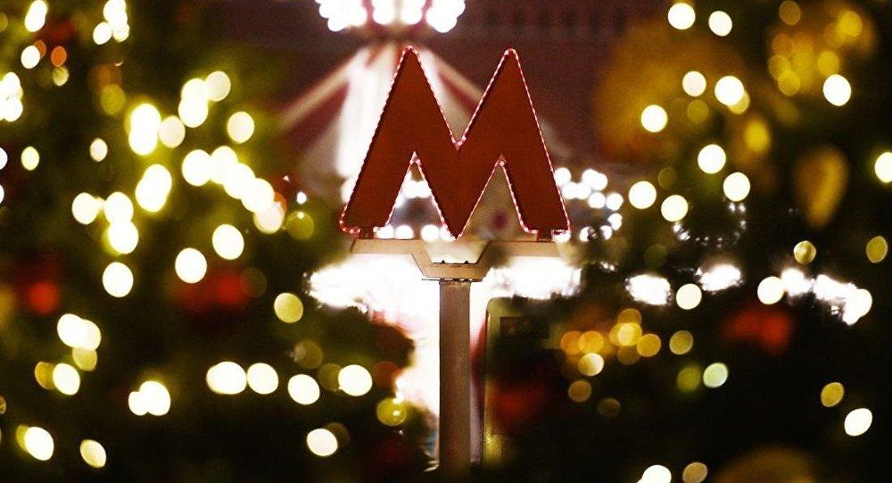 莫斯科地铁的标志